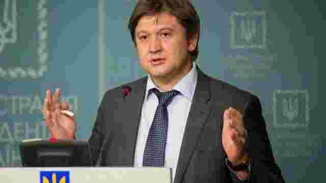 Міністр фінансів заявив, що не має активів в офшорах