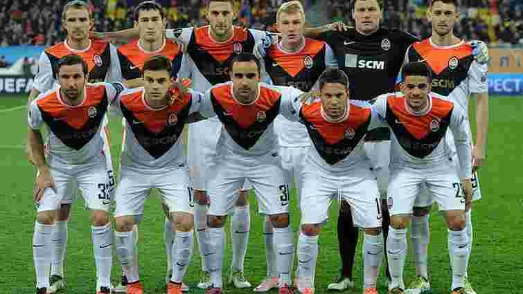 Донецький «Шахтар» зіграє у півфіналі Ліги Європи з іспанською «Севільєю»