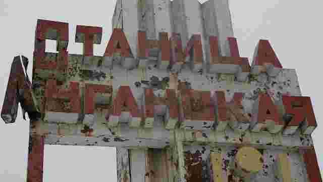 Бойовики обстріляли пункт пропуску в Станиці Луганській, поранили прикордонника