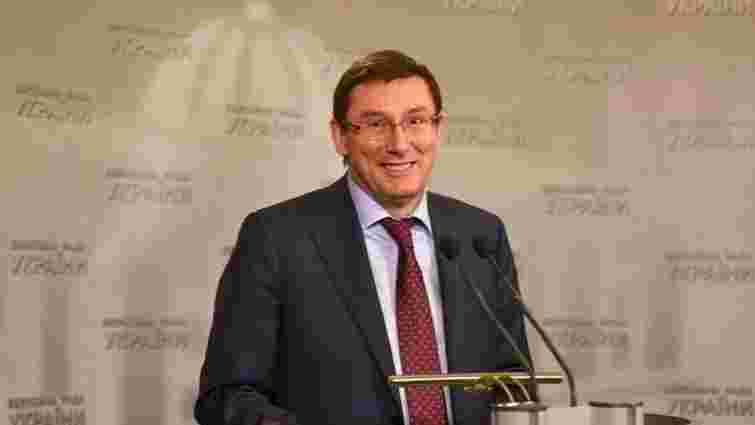 У Верховну Раду повторно внесли законопроект, що дозволить Луценку стати генпрокурором