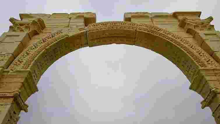 У Лондоні відтворили копію зруйнованої  Тріумфальної арки Пальміри