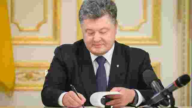 До літа Порошенко підготує законопроекти щодо деофшоризації України