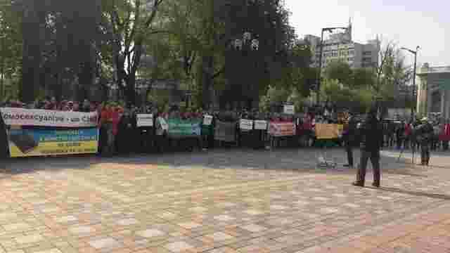 Біля Верховної Ради проходить протест проти легалізації одностатевих шлюбів
