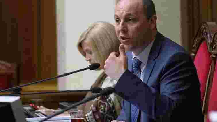 Парубій відреагував на петицію до Верховної Ради, яка набрала 25 тис. голосів