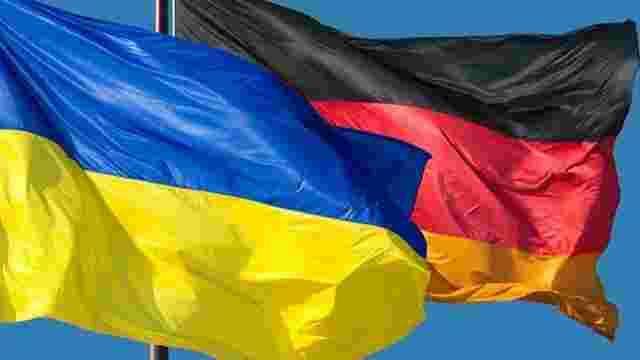 Україна направила ноту протесту Німеччині через візит до Криму її політиків