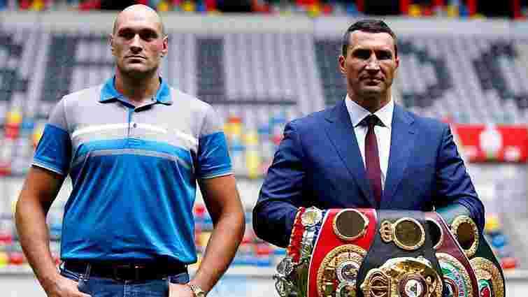 Кличко пообіцяв вболівальникам повернути свої чемпіонські пояси у реванші із Ф'юрі