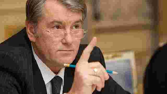 Серед колишніх чиновників найбільше привілеїв має Віктор Ющенко, – ЗМІ