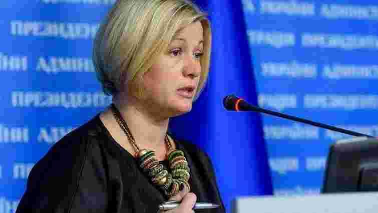 Ірині Геращенко намагалися заборонити в'їзд у Білорусь