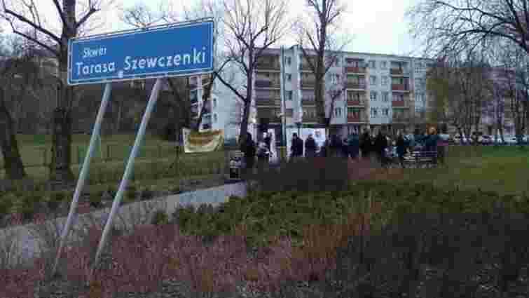 У Любліні хочуть перейменувати сквер імені Тараса Шевченка