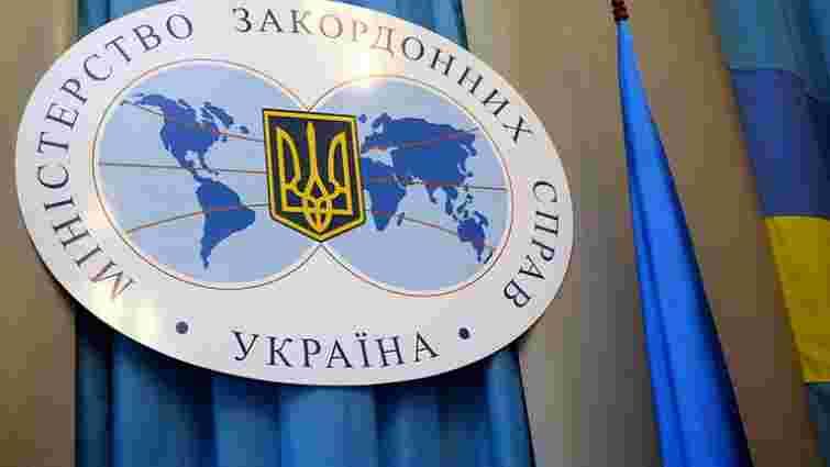 МЗС попередило українців про небезпеку поїздок до Росії