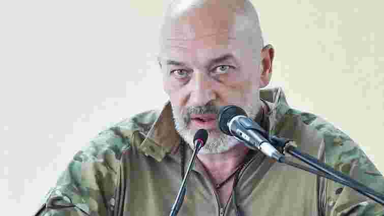 Георгій Тука став заступником міністра з питань окупованих територій