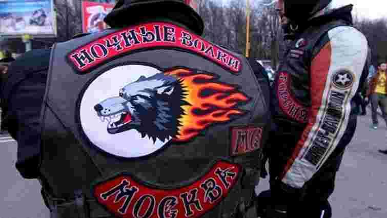 Литва не пустила російських байкерів з радянською символікою на свою територію