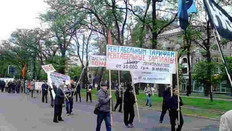 У Дніпропетровську на першотравневий мітинг вийшло 25 комуністів під охороною 193 поліцейських