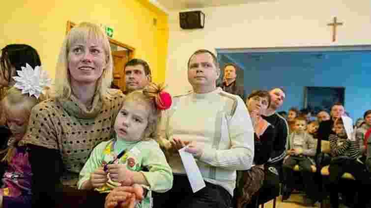 Група евакуйованих з Донбасу отримала право на притулок у Польщі