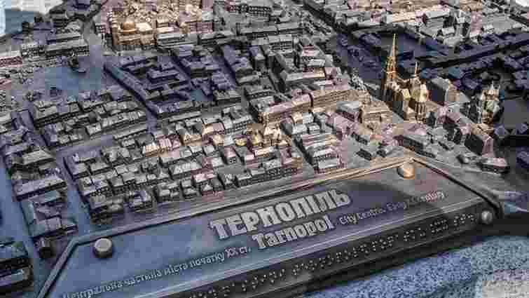 У Тернополі встановили макет довоєнного міста