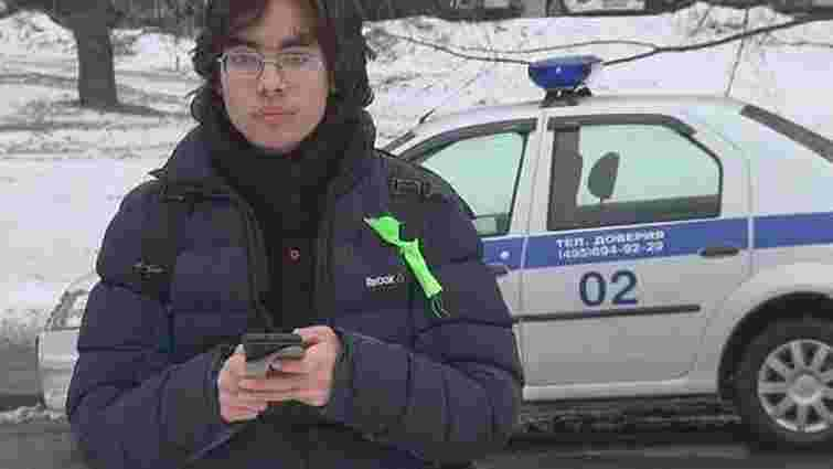 У Москві напали на проукраїнського громадського активіста