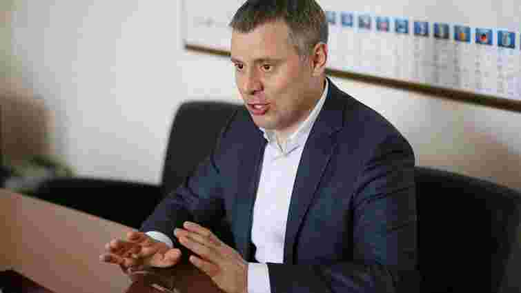 У «Нафтогазі» розповіли, скільки збираються стягнути з «Газпрому» через Стокгольмський арбітраж