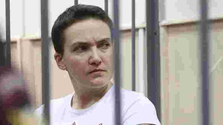 Росія віддасть Савченко лише під гарантії виконання її вироку, – ЗМІ