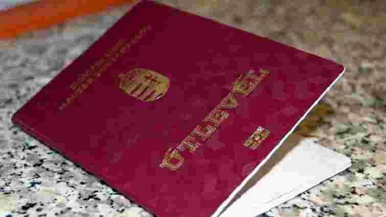 В Україні звільнили першого чиновника через подвійне громадянство
