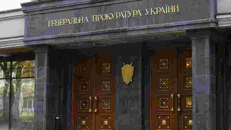 В українській прокуратурі з'явився новий орган – Рада прокурорів