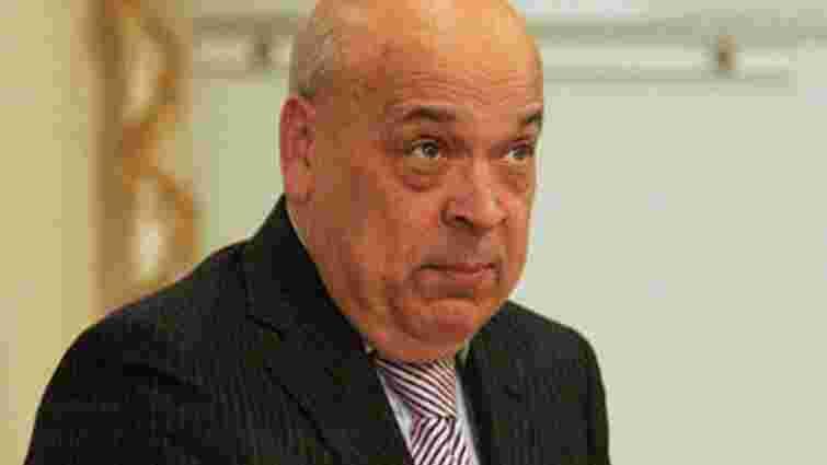 Геннадій Москаль попросив звільнити його з посади голови Закарпатської ОДА