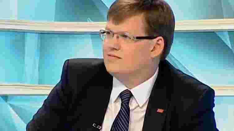 Розенко пропонує селянам відмовитися від газу на користь дешевших видів палива