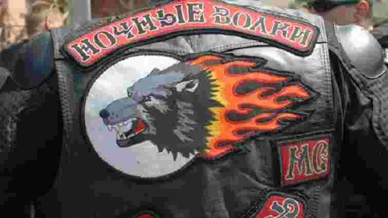 Депутати Закарпатської облради допомогли «Нічним вовкам» Путіна перетнути кордон з ЄС