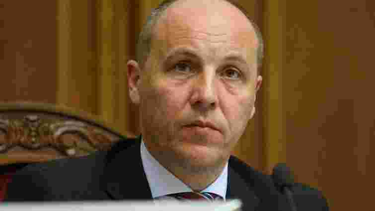 Голова Верховної Ради прокоментував питання виборів в окупованому Донбасі