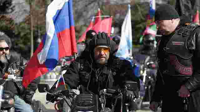 «Нічні вовки» Путіна не перетинали кордон на Закарпатті, – ДПСУ