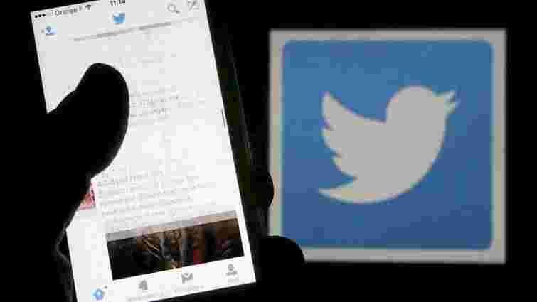 Twitter відмовив спецслужбам США у доступі до своєї аналітики