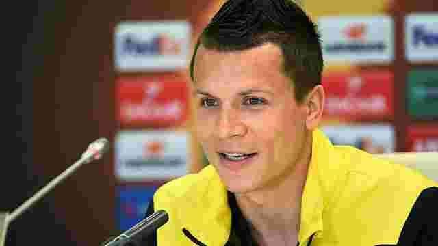 Футболіст Євген Коноплянка заявив про зміну прізвища