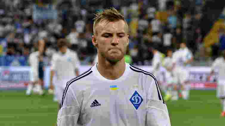 «У цій ситуації усі були неправі», - Ярмоленко нарешті прокоментував бійку зі Степаненком
