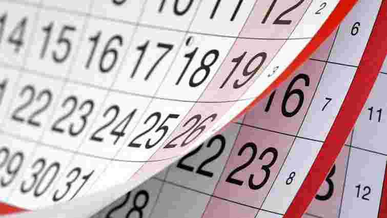 Опитування: Чи підтримуєте ви відмову від вихідних 1-2, 9 травня і 8 березня?