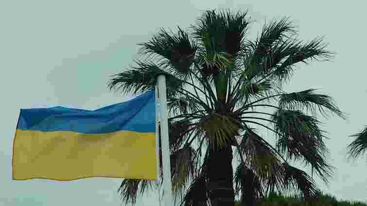Україна у  Каннах