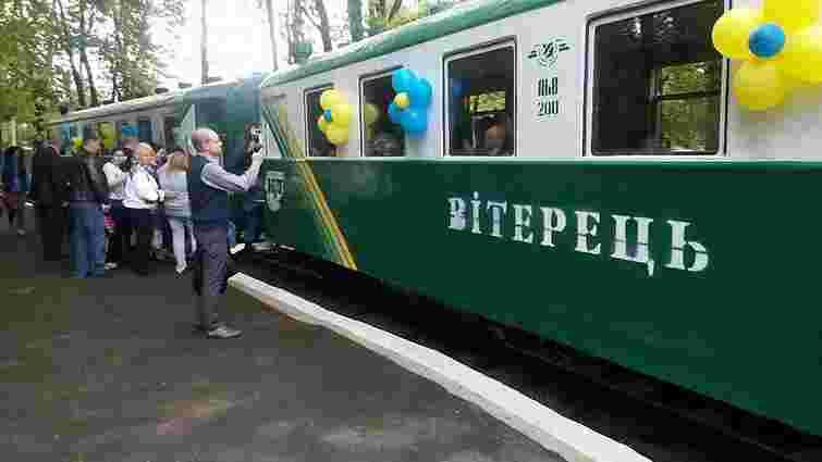 У Львові почала працювати дитяча залізниця