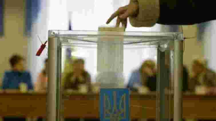 ЦВК призначила вибори депутатів Верховної Ради в чотирьох округах