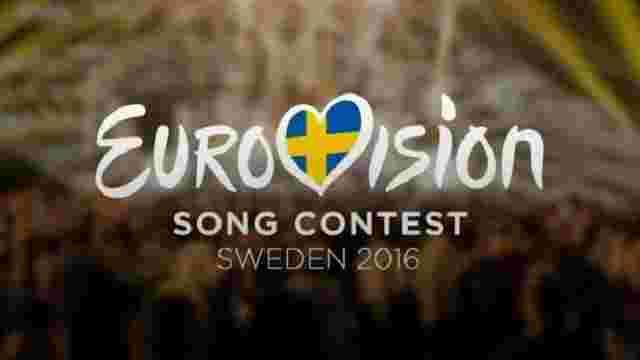 Представника Росії дискваліфікували з журі Євробачення
