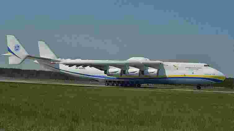 Найбільший літак світу вперше вилетів у комерційний рейс з Києва