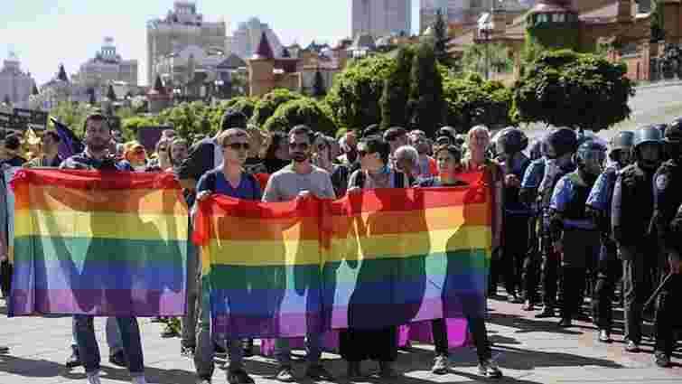 Україна опинилася серед країн з низьким рівнем дотриманням прав ЛГБТ-спільноти