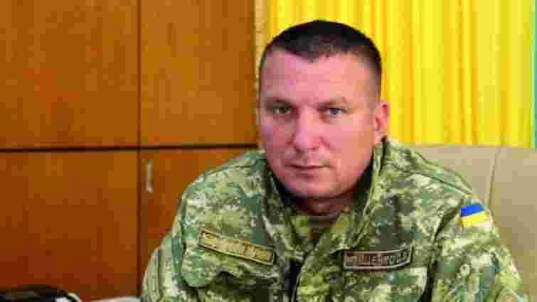 Львівський обласний військкомат має нового керівника