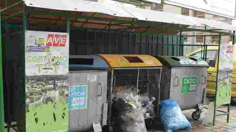 За рік на Львівщині майже втричі зросла кількість міст і сіл, забезпечених вивозом сміття