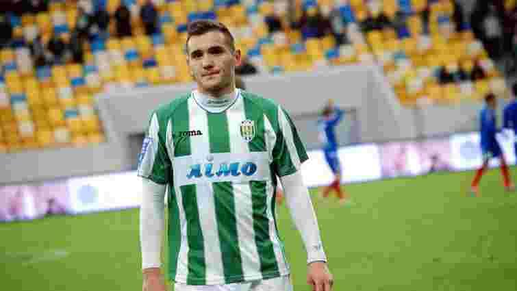 Англійський  «Лестер» планує підписати екс-гравця львівських «Карпат»