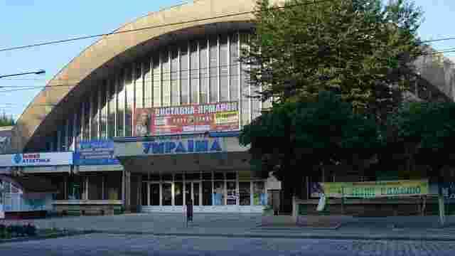 Справа щодо повернення державі львівського Палацу спорту «Україна» перебуває у суді