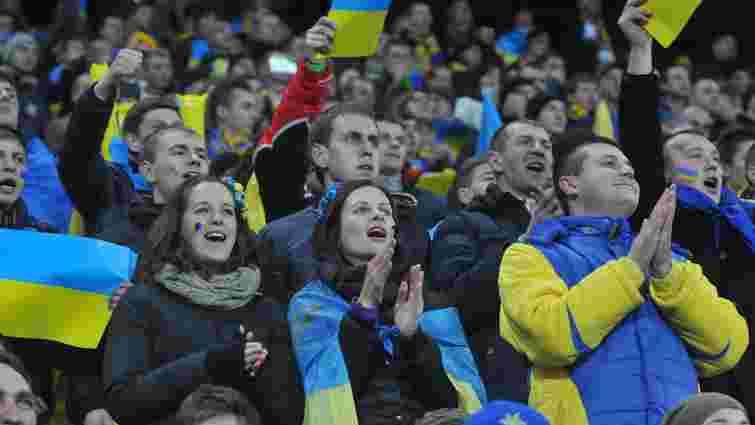 Збірну України з футболу проведуть на Євро-2016 на спеціальній церемонії у Києві