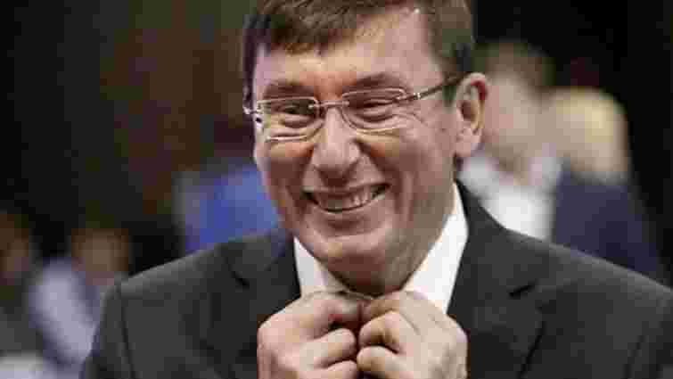 Верховна Рада прийняла законопроект, який дозволить Луценку стати генпрокурором