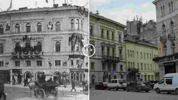 Як виглядав Львів в кінці ХІХ ст. і сьогодні