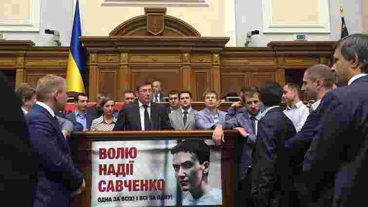 Юрій Луценко став генеральним прокурором