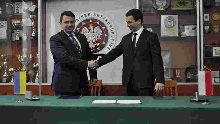Антикорупційні бюро України та Польщі домовилися про співпрацю