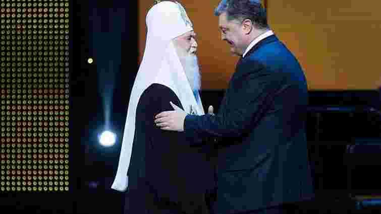 Порошенко привітав патріарха Філарета з 50-річчям служіння на Київській кафедрі