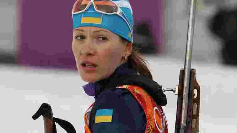 Біатлоністка збірної України оголосила про завершення кар'єри